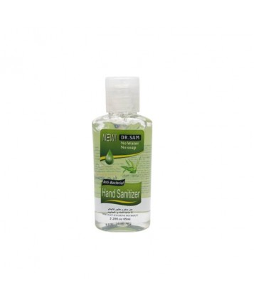 Wokali Hand Senitizer 50ml