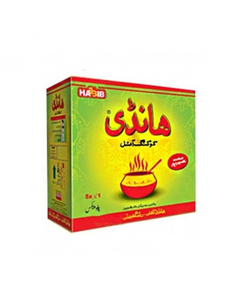 Handi Cooking Oil (5ltr)