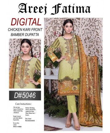 Unstitched Chicken Kari with Bamber Dupatta for Summer 2020